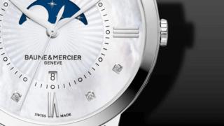 Baume & Mercier Classima Lady Mondphase 36,5mm