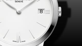 Baume & Mercier Classima Quarz 36,5mm