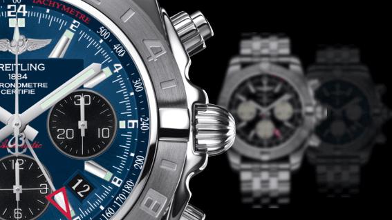 Breitling Chronomat 44 GMT