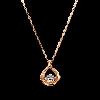 Brogle Selection Halskette mit Anhänger Promise 4A118R0-2