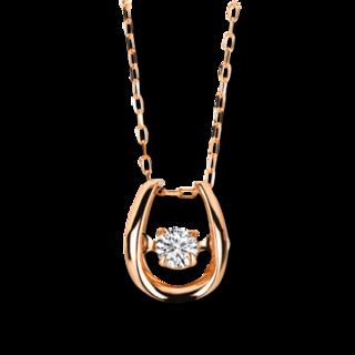 Brogle Selection Halskette mit Anhänger Promise 4A520R8-1