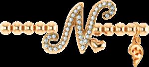 Armband mit Anhänger Capolavoro Poesia Flessibile Buchstabe N aus 750 Gelbgold mit 33 Brillanten (0,13 Karat)