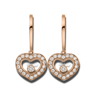 Chopard Ohrhänger Icons Heart 83A054-5401