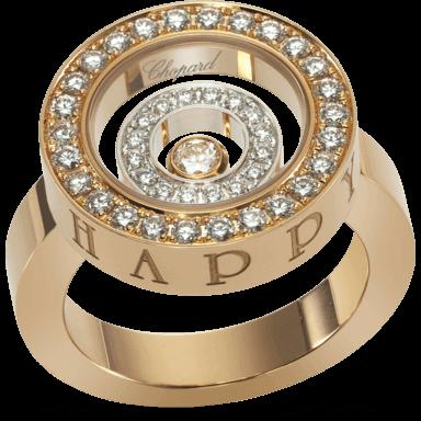 Chopard Ring Happy Spirit 825422-9110+