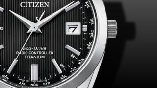 Citizen Super Titanium 40mm