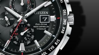 Citizen Super Titanium 45mm