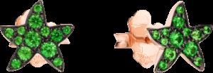 Ohrstecker Dodo Seestern Tsavolith aus 375 Roségold mit mehreren Tsavolithen
