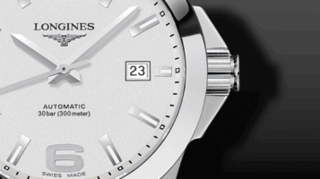 Longines Conquest Automatik 41mm