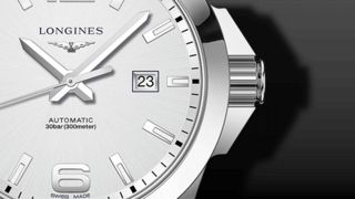 Longines Conquest Automatik 43mm