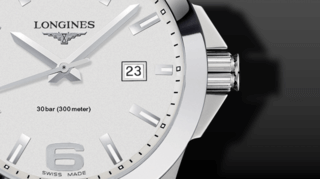 Longines Conquest Quarz 41mm