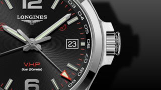 Longines Conquest V.H.P. GMT 41mm