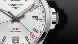 Longines Conquest V.H.P. GMT 43mm
