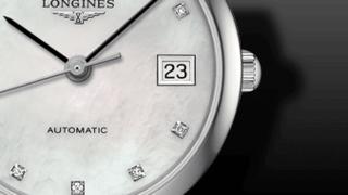 Longines Elegant Automatik 25,5mm