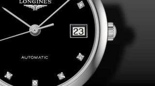 Longines Elegant Automatik 29mm