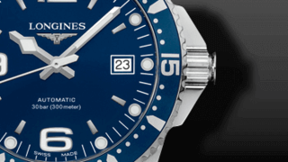 Longines HydroConquest Automatik 41mm