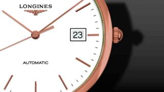 Longines La Grande Classique Automatik 37mm