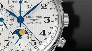 Longines Master Mondphase Chronograph 40mm