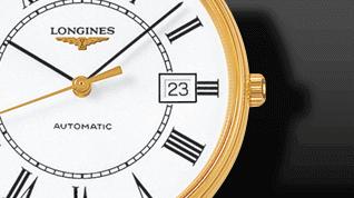 Longines Présence Automatik 38,5mm