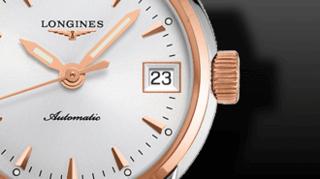 Longines Saint-Imier Automatik 26mm