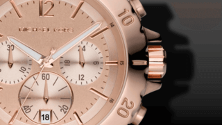 Michael Kors Chronograph Quarz 41mm