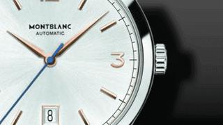 Montblanc Heritage Chronométrie Automatic 38mm
