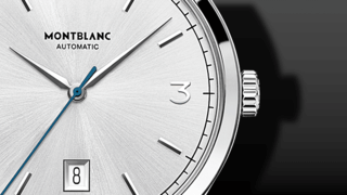 Montblanc Heritage Chronométrie Automatic 40mm