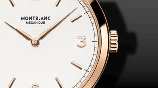 Montblanc Heritage Chronométrie Handaufzug