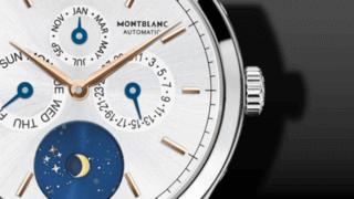 Montblanc Heritage Chronométrie Quantième Annuel Vasco Da Gama