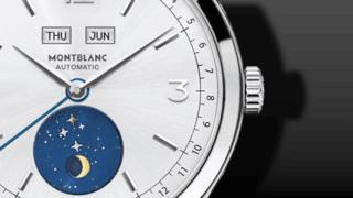 Montblanc Heritage Chronométrie Quantième Complet Vasco Da Gama