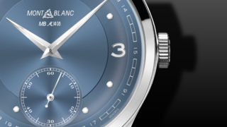 Montblanc Heritage Pythagore Small Second 39mm
