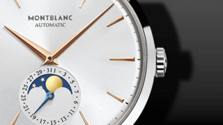 Montblanc Heritage Spirit Moonphase 41mm