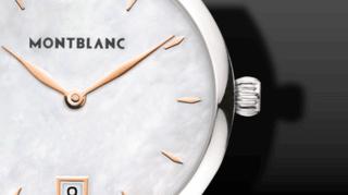 Montblanc Star Classique Lady Quartz