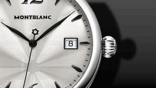 Montblanc Star Date Quarz