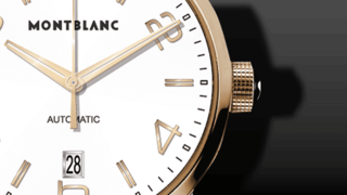 Montblanc TimeWalker Date Automatic 39mm