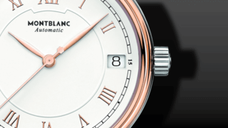 Montblanc Tradition Date Automatic 37mm
