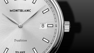 Montblanc Tradition Date Quartz 40mm