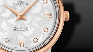 Omega De Ville Prestige Quartz 27,4mm