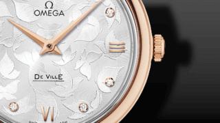Omega De Ville Prestige Quartz 32,7mm