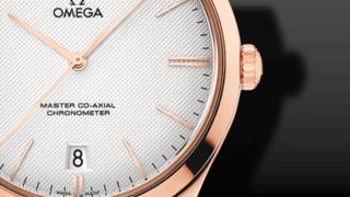 Omega De Ville Trésor Master Co-Axial 40mm