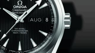 Omega Seamaster Aqua Terra 150m Co-Axial Annual Calendar 38,5mm