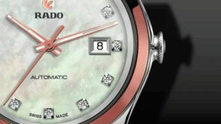 Rado HyperChrome Diamonds S Automatik