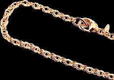 Halskette Tamara Comolli Belcher Chain aus 750 Roségold
