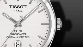 Tissot PR 100 Powermatic Gent COSC