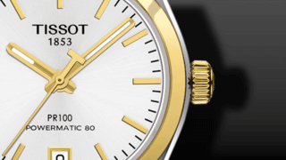 Tissot PR 100 Powermatic Lady