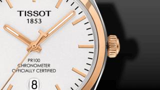 Tissot PR 100 Quartz Gent COSC