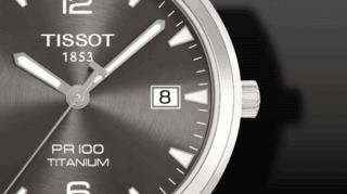 Tissot PR 100 Quartz Gent Titanium