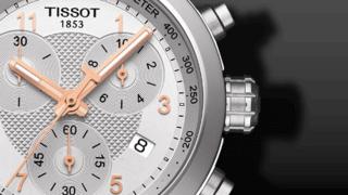 Tissot PRC 200 Quartz Chronograph Lady