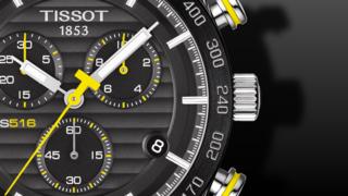 Tissot PRS 516 Quartz Chronograph 42mm