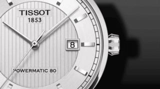 Tissot Titanium Automatic Gent