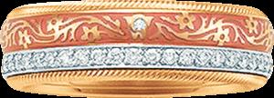 Ring Wellendorff Aprikose aus 750 Gelbgold und Emaille mit mehreren Brillanten (0,475 Karat)